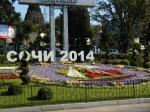цветочные часы в Сочи