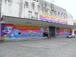 Лазаревское стадион Авангард 2010 к нам приехал цирк