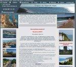сайт для интернет-агентства Лазаревское www.marin-tur.ru