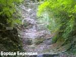 Лазаревское Джиппинг экскурсии
