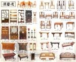 Мебель из Китая под заказ