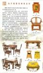 Мебель из Китая под заказ в Сочи